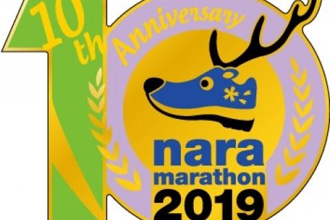 奈良マラソンロゲイニング~コースの魅力を再発見しよう~