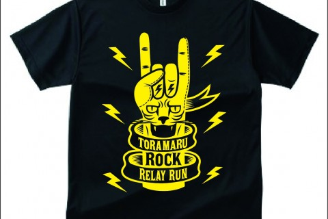 【Tシャツ販売】とらまる ROCK RELAY RUN