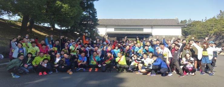 第107回《東日本大震災復興支援ラン》皇居マラソン&リレーマラソン大会