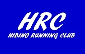 12/18(水)【関西・大阪】HIBINO SPEED NIGHT ランニング練習会(大阪城公園)