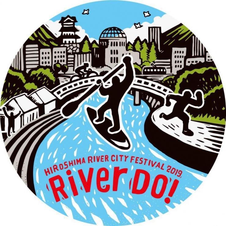 """10/13(日) """"River Do"""" 応援ランニング 12km"""