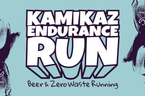 KAMIKAZ ENDURANCE RUN <0回大会>