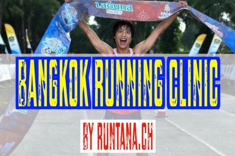 【2/1バンコク開催】たなトレでブレない走りとイメージを磨くトレーニング&フォームチェック刺激走