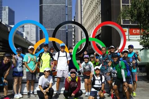 東京マラソンコース体験ラン  約42キロ 21キロ キロ約7分 3300円