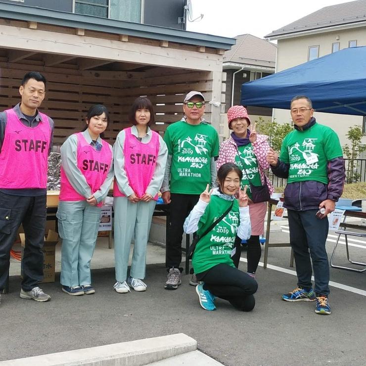 ボランティア募集  第2回山寺蔵王ウルトラマラソン