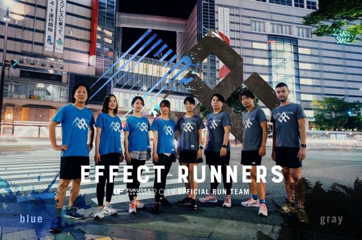 ペースランナーは福岡マラソン公式ランチームeffectメンバーの福島です。(写真右端)