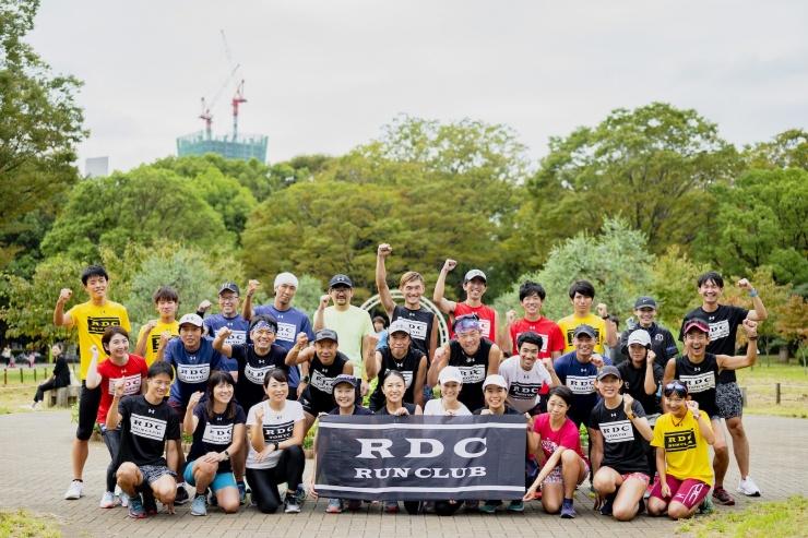 RDC TOKYO 東京を拠点としたランニングチーム 動きづくりによる、理想のランニングフォームを習得。そして個々のレベルに合わせたグループでのラントレーニングを実践