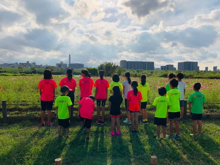 2019年9月29日 足立区都市農業公園での練習前(コスモス畑で)