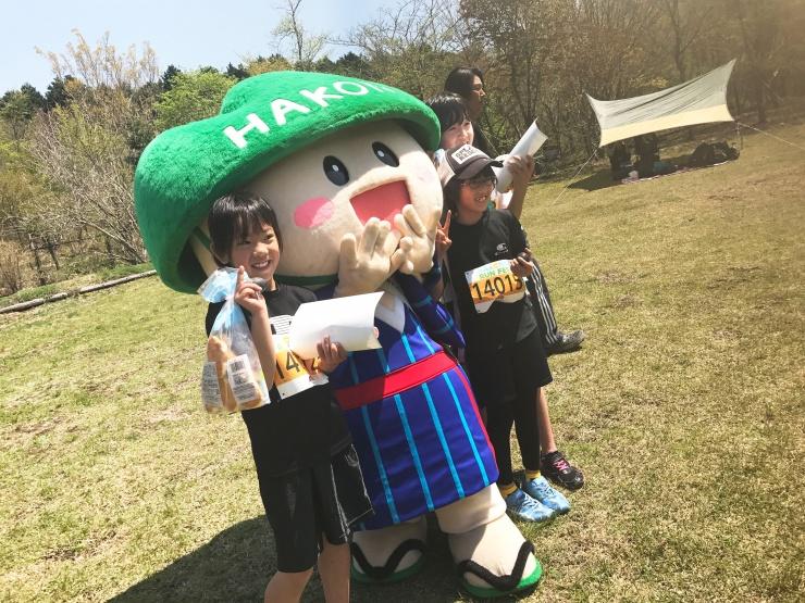 箱根ランフェス2020 キッズラン