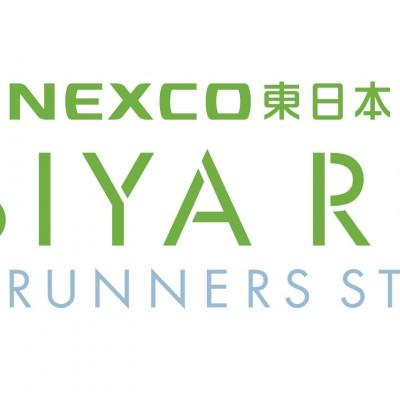 http://hibiya-ride.jp