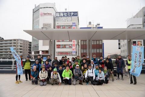 第3回箱根古道と駅伝の道ウルトラフリーウォーキング100km