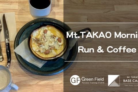 【満員御礼】Mt.TAKAO Morning Run and Coffee #4