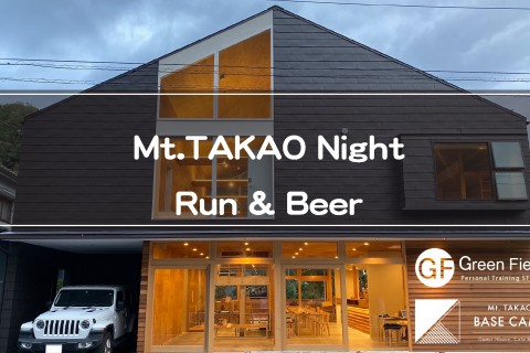 Mt.TAKAO Night Run and Beer #4