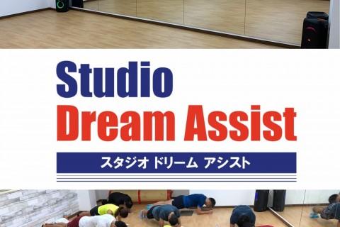 【毎週木曜日開催】神田小川町定期練習会
