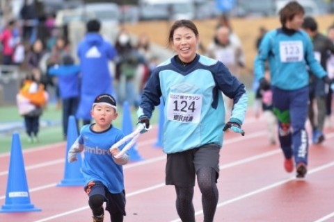2020さくら市親子ふれあい絆マラソン