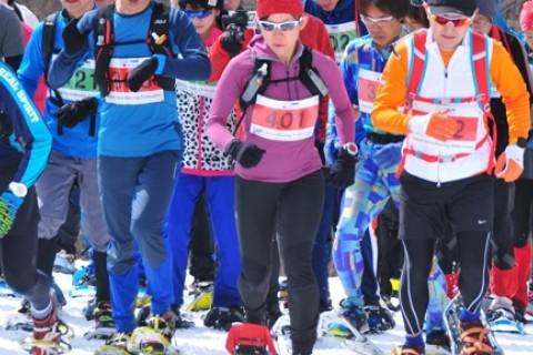 第5回日光国際山岳スノーシューイング・レース