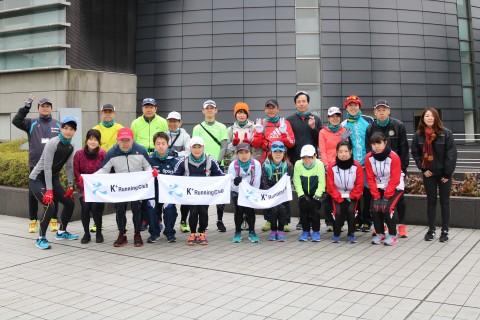 「京都マラソン2020 観光ラン」試走会の部(後半:1/11実施)