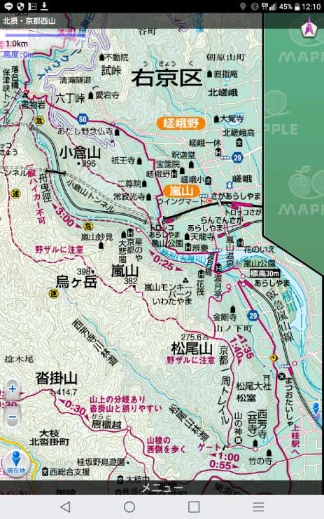 西山スリーピークスマップ