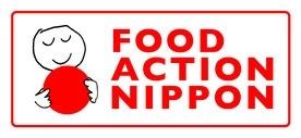 フード・アクション・ニッポン 国産の消費拡大に向けた国民活動