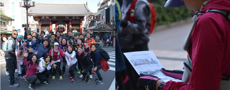 1/26(日)東京のマラソンコースを走ろう2020コース試走・前半編