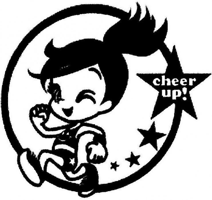 マラソンのロゴ
