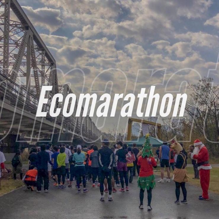 淀川エコマラソンのスタート
