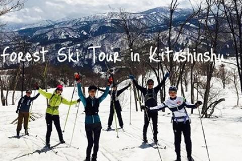 【春のとっておきスキートレイルツアー】Forest Ski Trail for Ranner