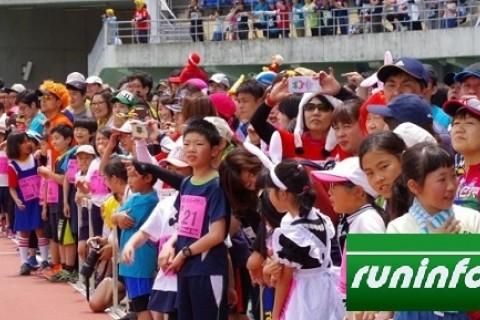 広島県 第1回 パン食いdeリレーマラソンinエディオンスタジアム広島(広島県)