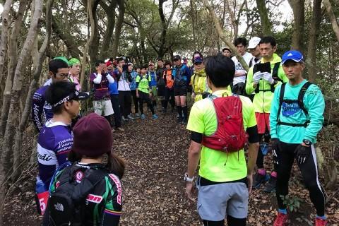 12/22 (日)SAMトレイルランニング 体験会(試走会)
