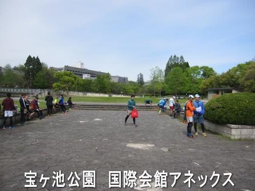 宝ヶ池公園北園より京都国際会館アネックスを望む