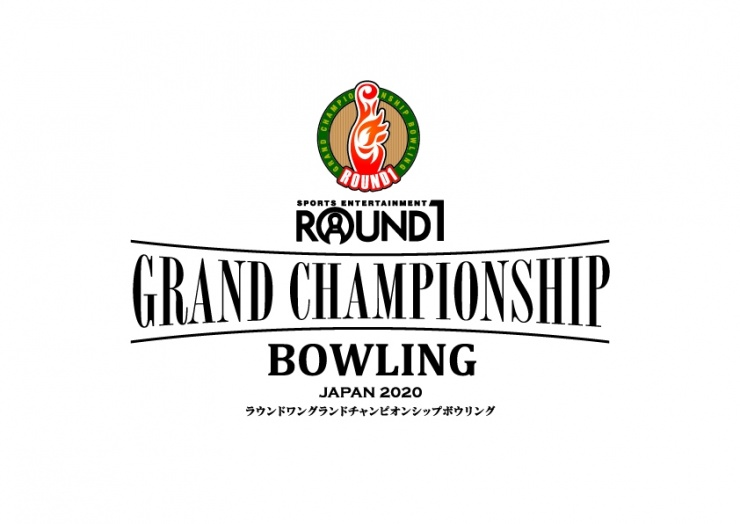 ROUND1 GRAND CHAMPIONSHIP BOWLING JBC予選会 J38奈良