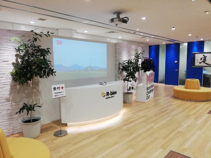 【2021新卒採用】1dayインターンシップ(オフィス見学会)