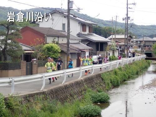 岩倉川沿いに北上!!