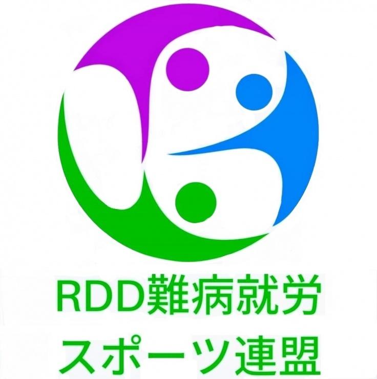 RDDラン・ウォーキング練習会
