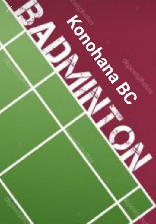 Konohana BC サークルのロゴになります。