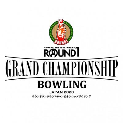 ROUND1 GRAND CHAMPIONSHIP BOWLING JBC予選会 J28佐賀