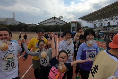 京都府 第3回 パン食いdeリレーマラソンin山城総合運動公園