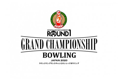 ROUND1 GRAND CHAMPIONSHIP BOWLING JBC予選会 J19三重