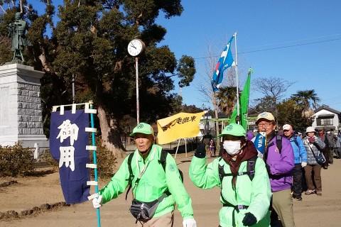 第19回 忠敬江戸入りフォーデーウオーク1日目 30km自由歩行 12km団体歩行