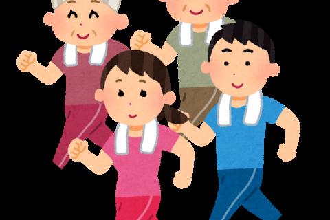 【館山市】第1・3金曜日開催!ウォーキング教室