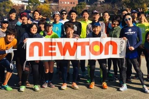 NEWTONフォアフットアカデミー VOL.2【1回目】