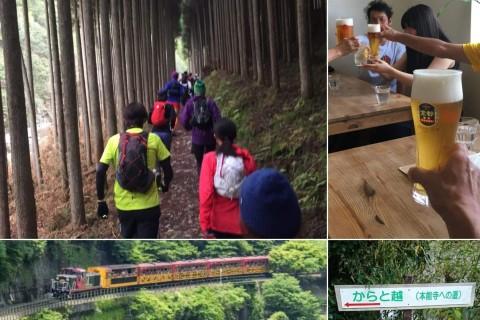 【嵐山musubi-cafe】唐櫃越トレイルラン&嵯峨野トロッコ列車