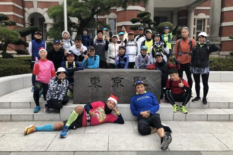 皇居3〜4周ペース走!(15〜20キロ走)キロ6分ペースまたはキロ7分ペース