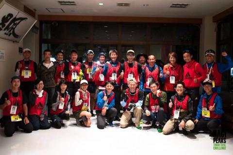 【広島会場】 野外救急法 for トレイルランニング(ベーシック)講習会