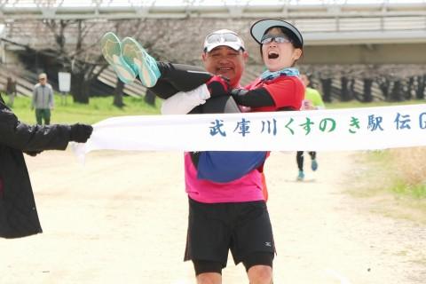 2021武庫川ペアハーフマラソン