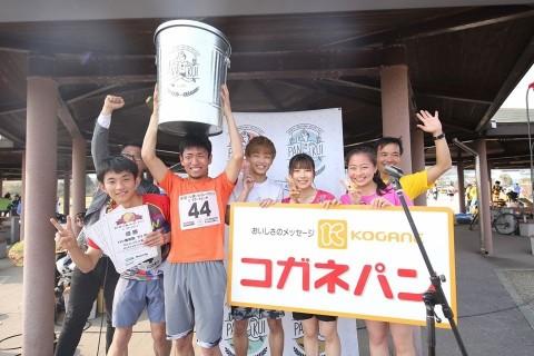 4月5日より延期 愛知県 第6回パン食いdeリレーマラソンinラグーナビーチ