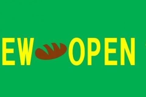 今年度オープンの新規店へ行こう!(第22回パンマラニック)