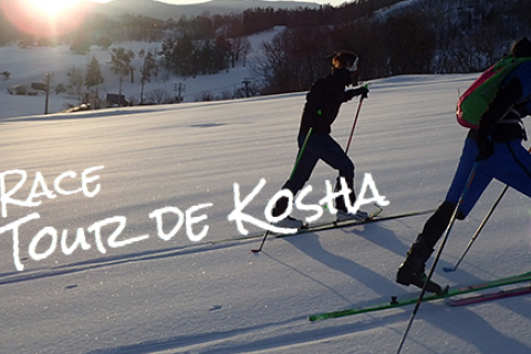 《SKIMO RACE》Ski Tour de Kosha(長野県木島平村)