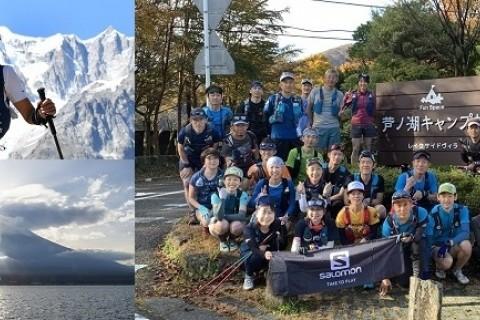 100マイル完走攻略プログラム第7弾 丹羽薫 山中湖トレイルキャンプ