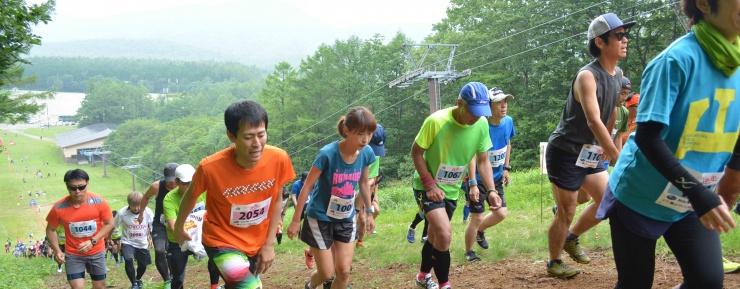 ボランティア大募集!「ゲレンデ逆走マラソン2020 あっちい高地レース」